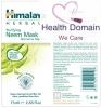 Purifying Neem Mask By Himalaya Herbals