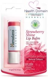 Strawberry Shine Lip Balm