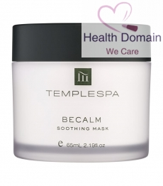 Becalm Smoothing Mask