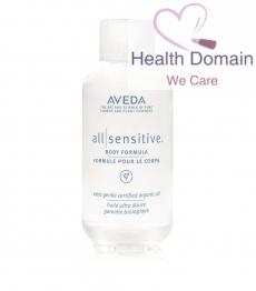 All Sensitive™ Body Formula