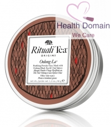 Ritualitea™ Oolong-la™ Purifying Powder Face Mask